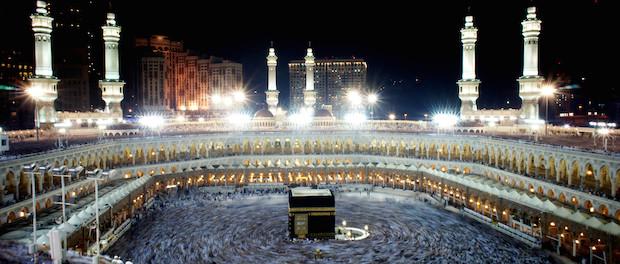 Muslim pilgrims perform the final walk a